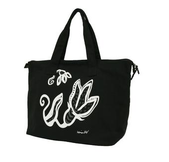 Handbag UHV